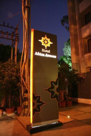 Hotel Africa Avenue: Hotel Sign