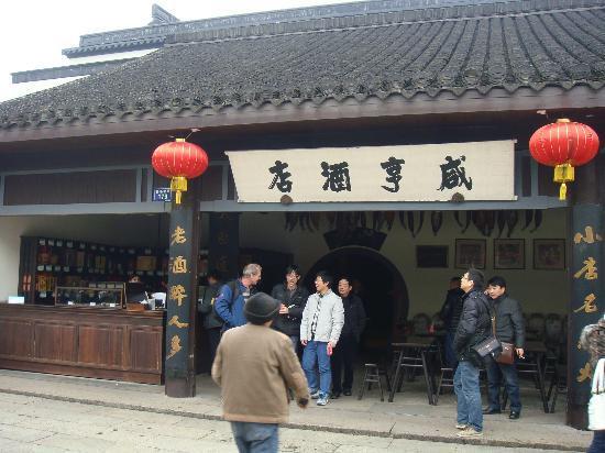 Xian Heng Jiu Dian: 門構え