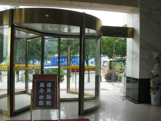 Rundong Hotel: Lobby