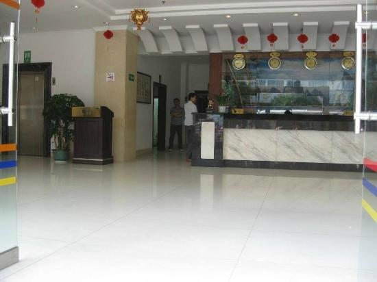 New Li River Hotel (Pantao Road): Lobby