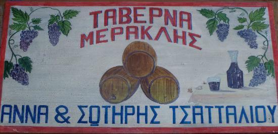 Taverna Meraklis: inscription