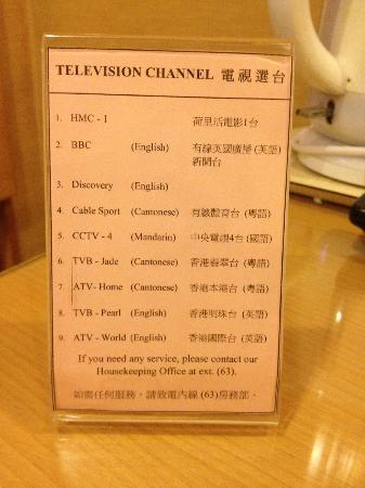 The Imperial Hotel : Limited TV channels