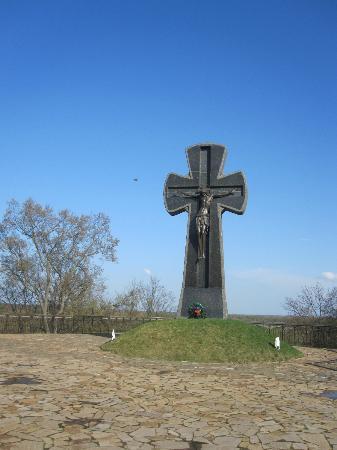 Baturyn Tragedy Memorial