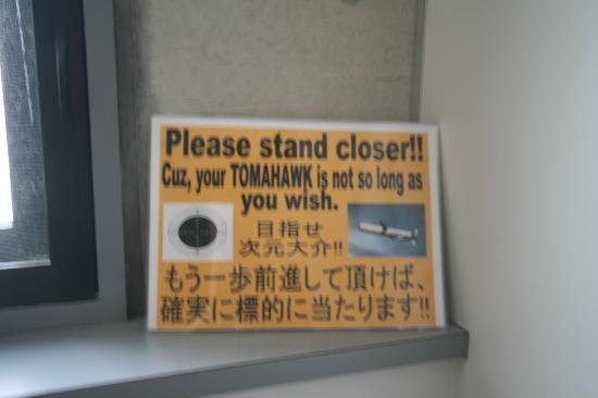 Backpackers Miyajima: Please stand closer!