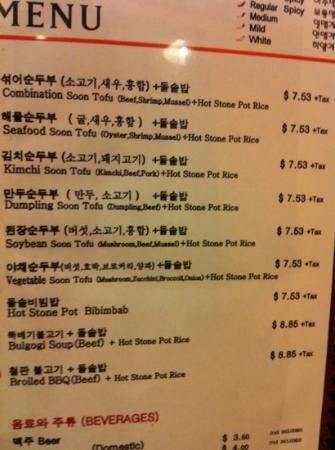 Buk Chang Dong Soon To Fu: menu