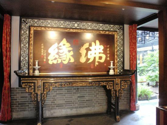 BuddhaZen Hotel : main entrance