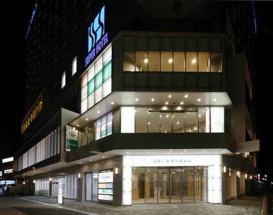 Photo of Super Hotel Lohas Jr Nara-Eki