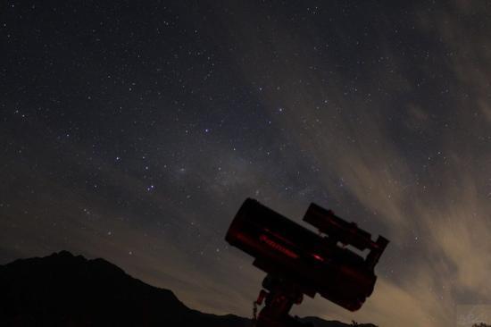 Observatorio Pailalen: telescopio