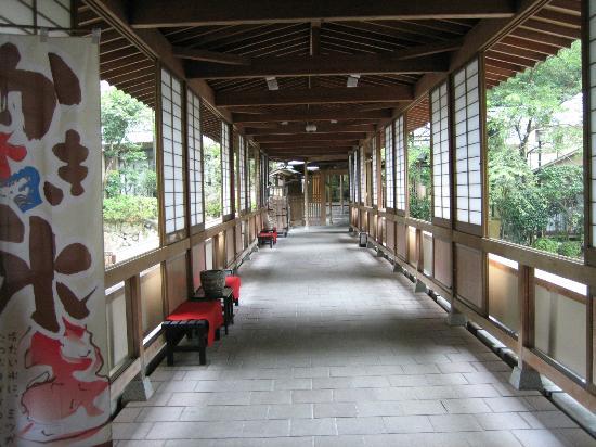 Gekkouen Yuugetsusansou: 游月山荘への橋