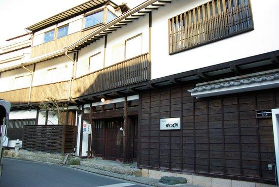Ryoso Kawaguchi: Entrada