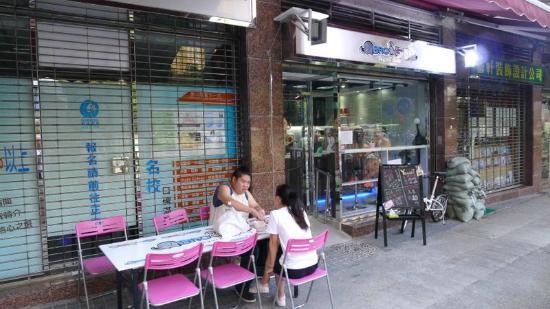 Bro & Sis Yogurt Café