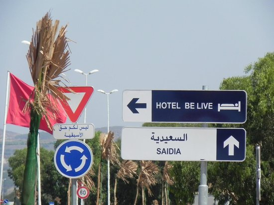Be Live Collection Saidia: Near Hotel