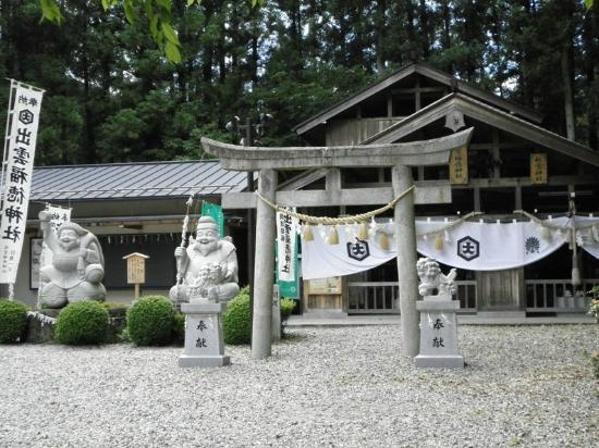 Izumo Fukutoku Shrine