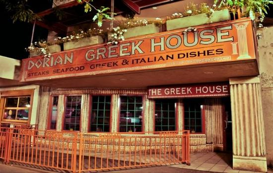 Dorian Greek House