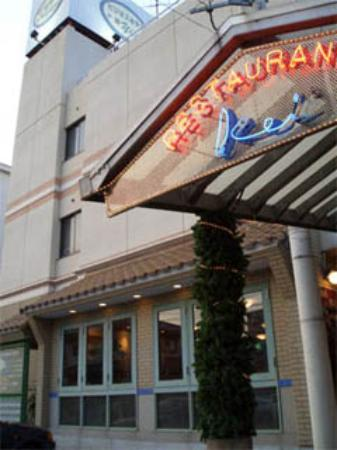 Atsugi Hotel Yugiri