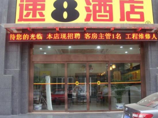 Super 8 Beijing Lian Xiang Bridge