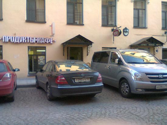 Nevsky Breeze Hotel: ingresso hotel