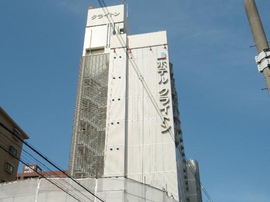 Hotel Claiton Shinosaka : ホテル外観