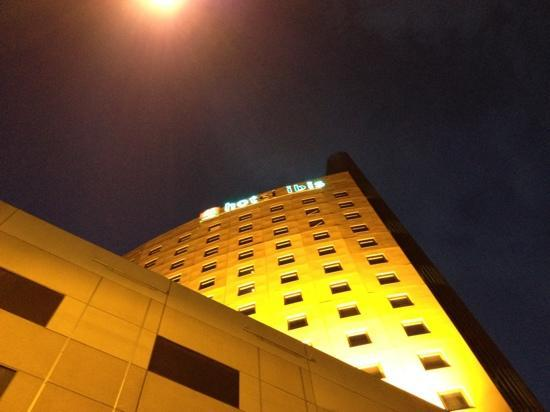 Ibis Barcelona Meridiana: fachada central