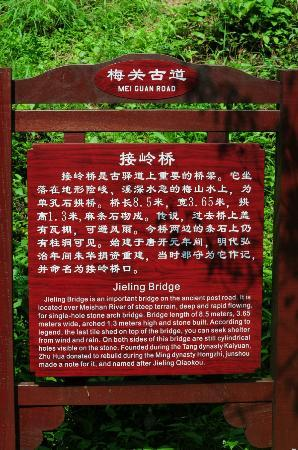 Meiguan Pass of Nanxiong : Jiling Bridge Tafel