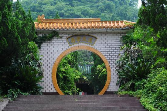 Nanxiong, จีน: Tempeleingang
