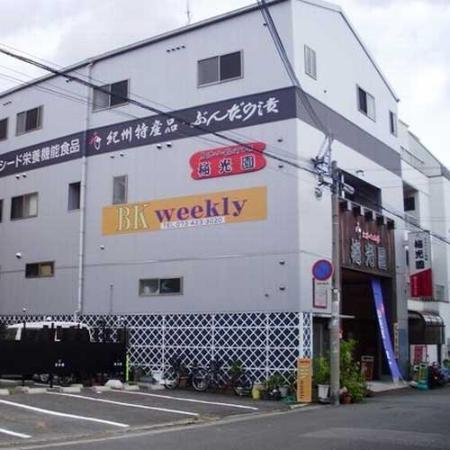 Bk Weekly mansion & hotel