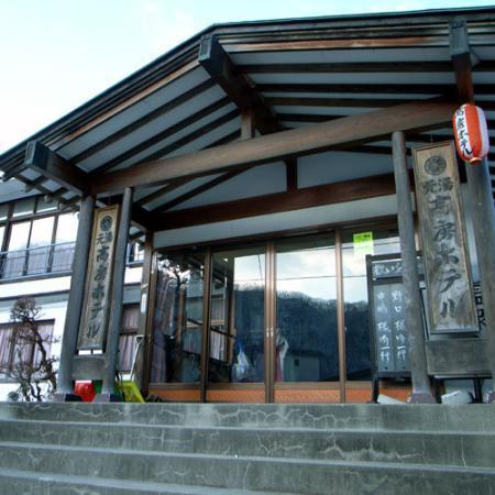 Takafusa Hotel
