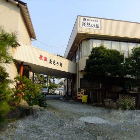Yominoshima