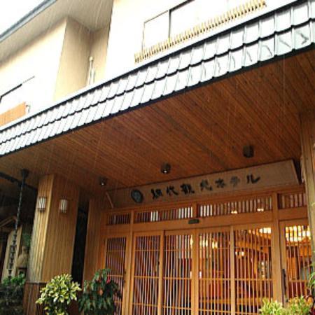 Ajiro Kankou Hotel: 外観写真
