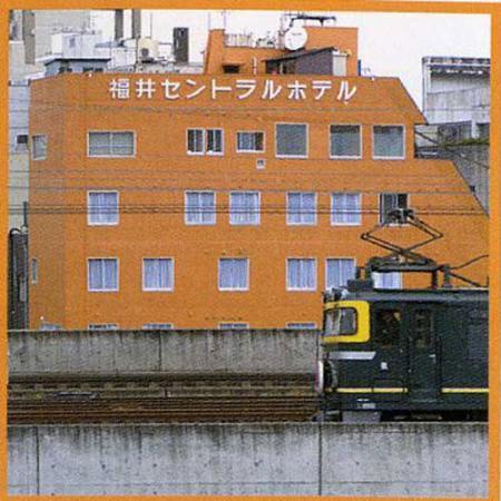 Fukui Central Hotel: 外観写真