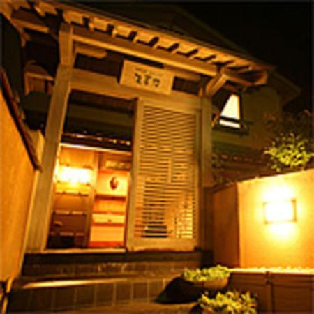 Marushimoya Namihanaro