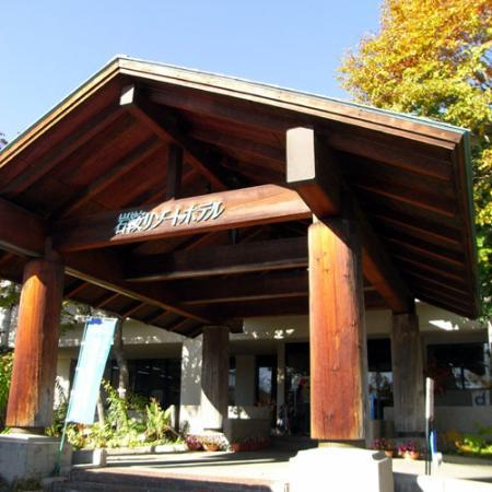 Oze Iwakura Resort Hotel: 外観写真