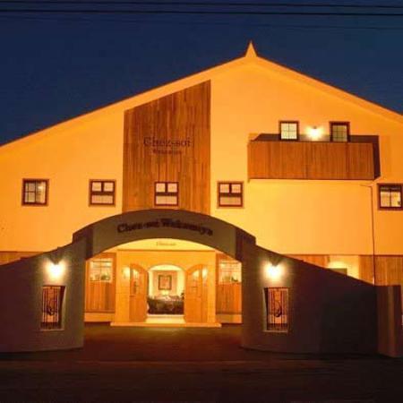 Chez-soi Wakamiya