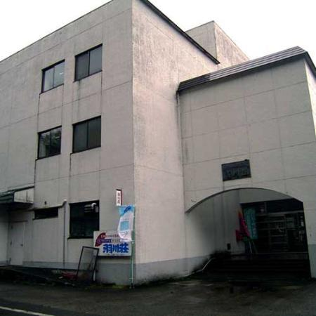 Hagawaso