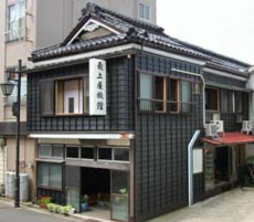 Mogamiya Ryokan