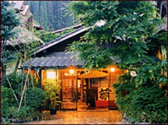 Tsumikusanoyado Yahiro