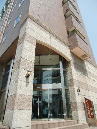 Imabari Urban Hotel: 外観写真