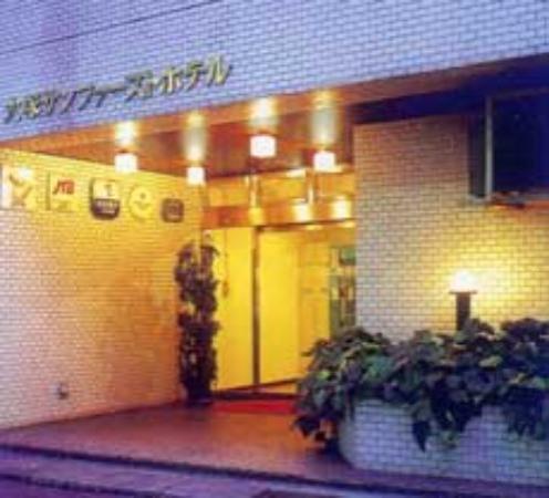 Otsuka Sunfirst Hotel