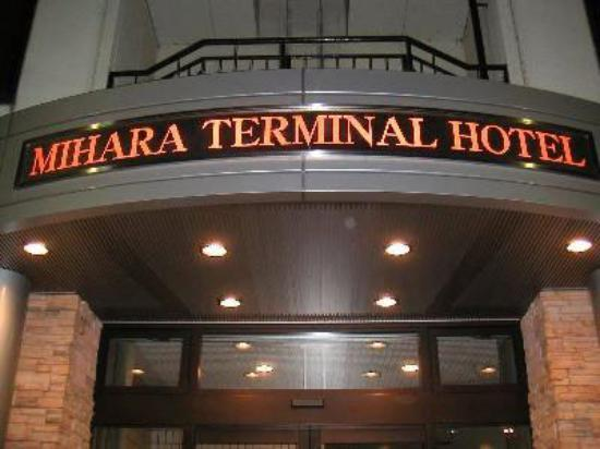 Photo of Mihara Terminal Hotel