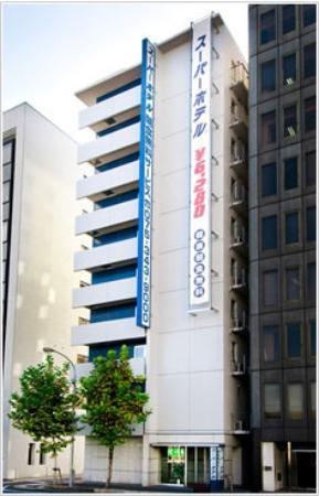 Super Hotel Kyoto Karasumagojo