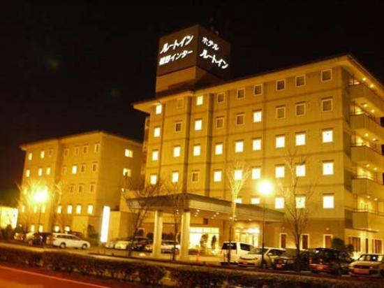 Hotel Route Inn Susono Inter: 外観写真