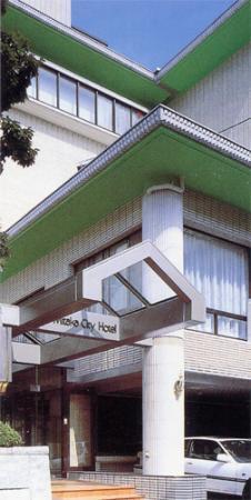 Mitaka City Hotel: 外観写真