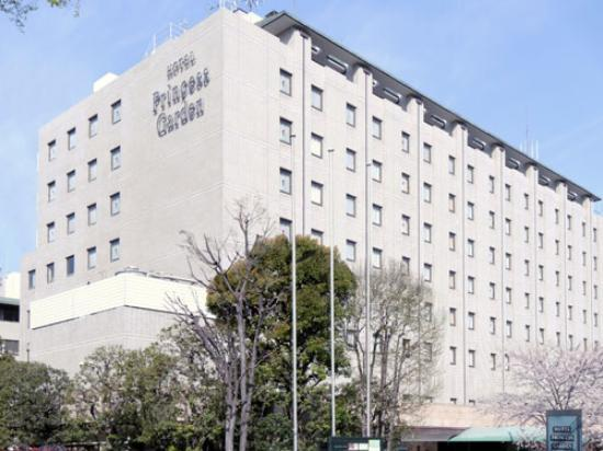 Hotel Princess Garden: 外観写真