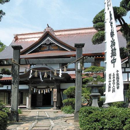 Daishinbo
