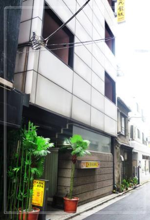 Hotel  Kuronjo