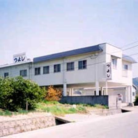 Business Hotel Tsuyoshi
