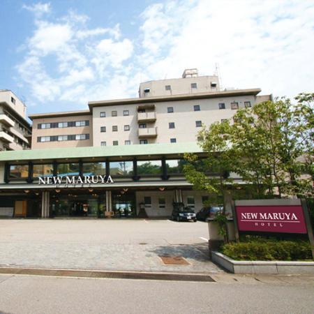 Yukai Resort New Maruya Hotel: 外観写真