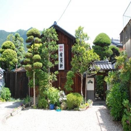 Yuhiken