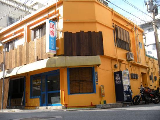 Guesthouse Kerama: 外観写真