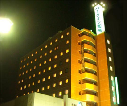 Photo of Park Inn Takasaki